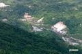 硫黄鉱山跡
