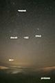 ペルセウス座γ群の流星