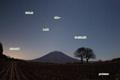 下弦の月に照らされた羊蹄山・昇るししと土星
