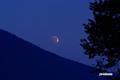 羊蹄山裾野から昇る皆既直前の月