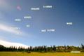 夏の大三角と神仙沼湿原