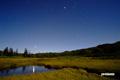 金星と神仙沼湿原