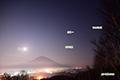月夜の羊蹄山(さそり座・土星)